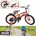 2018 Childrens Bicycle Kids Childs Junior Bike Cycle Girls Boys 12 16 20 New