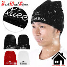 Unisex Women Mens Knitted Winter Warm Ski Slouch Hat Cap Baggy Beanies Sport
