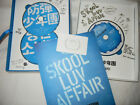 USED ​​BTS Bangtan Boys Skool Luv Affair 2nd Mini Album Special Edition Set