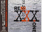 FRICTION Remixxx+One JAPAN CD VACV-1504 1996 NEW