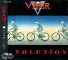VIPER Evolution JAPAN CD VICP-5198 1992 NEW