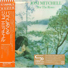 THE ROYAL COURT OF CHINA Geared And Primed JAPAN CD D25Y3305 1989
