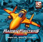 Game Music RAIDEN FIGHTERS ACES JAPAN CD INCDE-110 2008 NEW