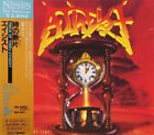 ATHEIST PIECE OF TIME PCCY-00464 CD JAPAN 1993