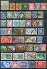 Ireland QV six pence session start collection of 95 stamps.