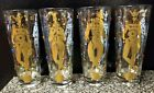 4 CULVER MARDI GRAS jeweled 6 3/4 inch TALL SKYBALL Iced Tea glasses JESTER