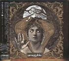 QUEEN Made In Heaven JAPAN CD TOCP-67390 2004 NEW
