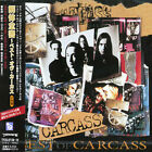 WILDSIDE In My Arms ~ 2 Become 1 JAPAN CD TOCP-4068 1997 NEW