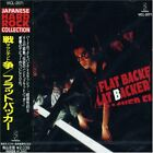 FLATBACKER 戦争 - Accident JAPAN CD VICL-2071 1991 NEW