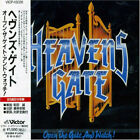 HEAVENS GATE Open The And Watch! JAPAN CD VICP-15028 1993 NEW