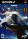 Baldur's Gate Dark Alliance 2 JAPAN PlayStation2 2004 NEW
