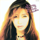 THE ALMIGHTY Just Add Life JAPAN CD TOCP-8815•16 1996 NEW