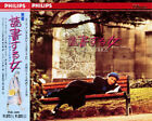 PETER CETERA One Clear Voice JAPAN CD VICP-60455 1998
