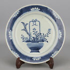 China old Porcelain Qing guangxu blue white Hand painting basket flowers plate