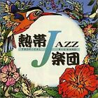 BEYOND THE BLACK Songs Of Love And Death JAPAN CD MICP-11373 2017 NEW
