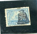 US old used stamp with fancy cancel VF