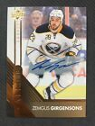 2016-17 UD OVERTIME PACKS ZEMGUS GIRGENSONS AUTO AUTOGRAPH