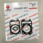 SYM Joyride EVO 200 - Gasket Repair Kit (Semi)