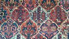 Persian Bakhtiari 1940s tribal geometric rug handwoven  with birds and animals