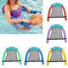 Pool Floating Chair Swimming Pools Seat Bed Mesh Net Noodle Chairs Adult Kids US
