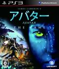 James Camerons Avatar The Game Japan Playstation3 2010 New