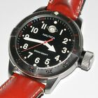 Nautica Men's New Sports Wrist Watch! N10085 Red! Leather Band!