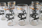 Mid Century 50's Federal Glass 7 piece set