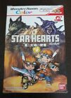 Star Hearts for BandaiWonderSwan Color - vgc, boxed with manual
