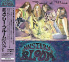 MYSTERY BLOOM Frame Of Mind JAPAN CD TECW-25193 1996 NEW