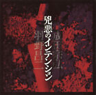 AXXIS Matters Of Survival JAPAN CD TOCP-8491 1995 OBI