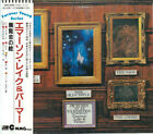 ATOMIC OPERA For Madmen Only JAPAN CD BVCG-629 1994 NEW