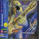 BERNIE MARSDEN Look At Me Now JAPAN CD AVCB-66045 1998 NEW