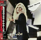 JOHN WARREN Private Motion JAPAN CD 00GD-4001 1989 xRental
