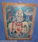 VINTAGE WALL HANGING DECORATIVE COLLECTIBLE LITHO PRINT OF LORD KRISHNA