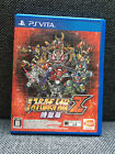 3rd Super Robot Wars Z Zigokuhen | PS Vita Game | Bandai | Japan Import