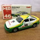 TOMY TOMICA Made in Japan TOYOTA CELICA RALLY Pocket Cars Japanese diecast