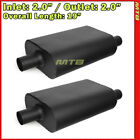 High Flow Two Chamber Muffler 2 inches Offset In Center Out Black Pair 212247