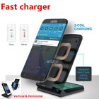 2 Coils Qi Wireless Fast Charger Charging Stand Dock for Samsung S8 iPhone X 8