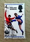 GB QEII Comm Stamps 1966 SG 700 England World Cup Winners From FDC