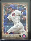 2015 Topps Series 1 Baseball Variation Short Prints - Here's What to Look For! 2