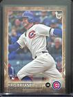 2015 Topps Baseball Retail Factory Set Rookie Variations Gallery 13