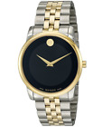 Movado Yellow Gold PVD-finished Case Museum Classic Swiss Men's Watch 0606899