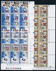 SG943 48 1973 Christmas Cylinder Blocks U M