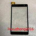 Front Outer Touch Screen Digitizer Glass For Chuwi HI8 Se 8.0' MTK8735 Replace