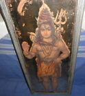 VINTAGE COLLECTIBLE  WALL HANGING LITHO PRINT LORD SHIVA WITH FRAME