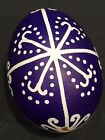 Ukraine Pysanky Pysanka Hand Painted Real Blown Easter Egg Collectible Ornament4