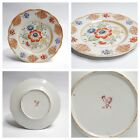 Vintage Old Chinese Hand Painted Porcelain Plate
