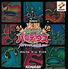 GAME MUSIC KONAMI KUKEIHA CLUB Parodius Forever With Me JAPAN CD 1996
