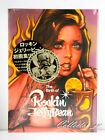 JP Book  The Birth of RockinJelly Bean Hardcover Art Book