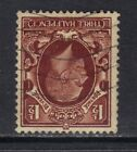 GB 1934 KGV 1 1/2d Red Brown Invert Wmk SG 441wi ( C520 )